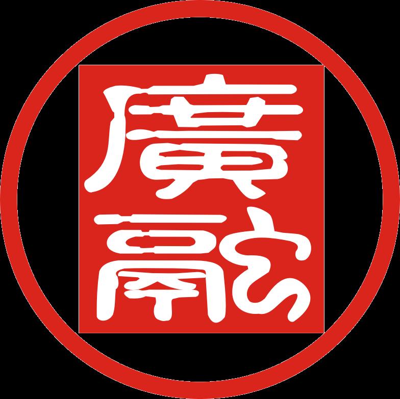廣 融 貿 易 有 限 公 司 – Bühler 台 灣 總 代 理